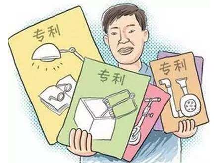 黑龙江16家高校和科研院所获专利事业发展项目支持