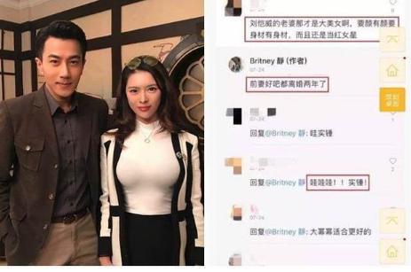 """刘恺威生日杨幂反常""""零祝福"""" 曾连续五年准时庆生"""