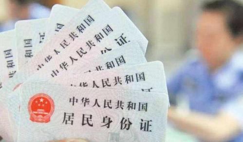 黑龙江141家失信及违法违规房地产开发商被曝光