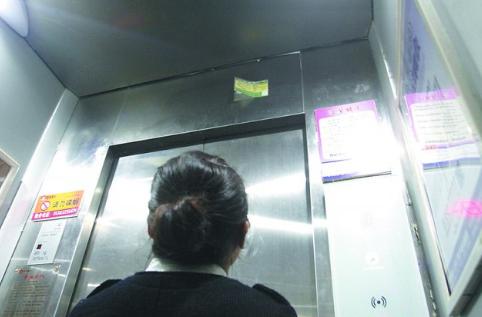 你家电梯安全吗?哈市大摸底居民电梯隐患