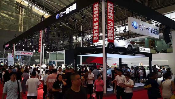 2019哈尔滨国际车展