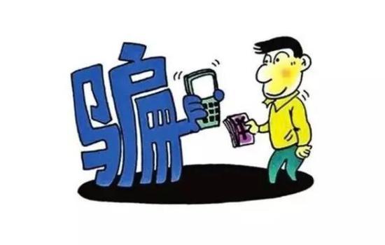 急用錢(qian)別亂刷手(shou)機 貸款詐騙三(san)大套路小(xiao)心中(zhong)招
