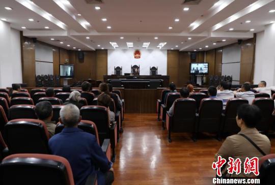 图为公开宣判现场 绍兴市中级人民法院供图 摄