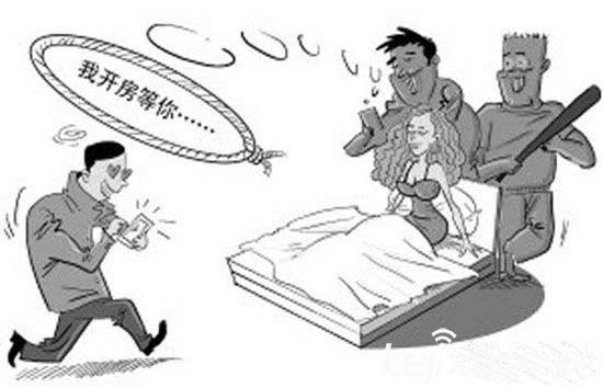 """男子半夜微信摇""""艳遇"""" 遭6男1女抢劫还被暴打"""