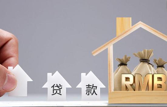 """黑龙江省""""信易贷""""成功授信256笔 授信额突破10亿"""