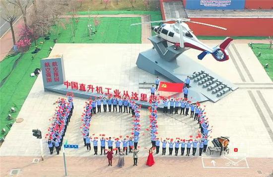 擺出(chu)100、70 放飛直升機模(mo)型……看看哈飛人在這仨地方(fang)干了啥