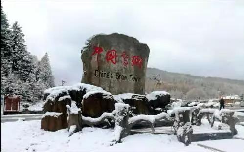 (雪乡雪景)
