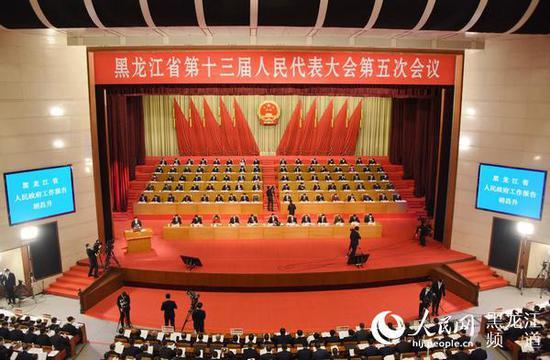 黑龙江省第十三届人民代表大会第五次会议开幕。人民网 韩婷澎摄