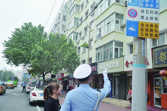 哈尔滨车主注意:不是黄道沿儿违反禁停标线停车照罚