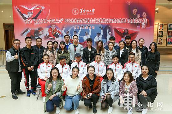 报告团成员与学生代表合影留念。东北网记者 安泽 摄