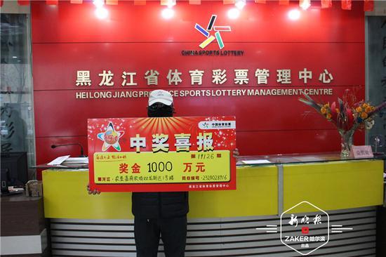 一阵鞭炮声 黑龙江一男子才知道自己中了1000万