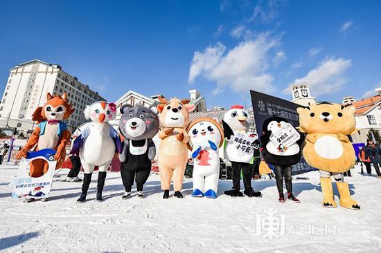 """黑龙江全省各地旅游吉祥物为""""狍仔""""捧场。"""
