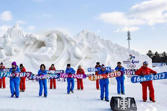 第17届亚布力滑雪节开幕式开场舞。