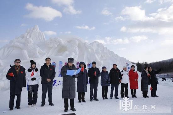 黑龙江省文化和旅游厅副厅长侯伟致辞。