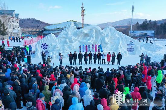 第17亚布力滑雪节开幕式现场。