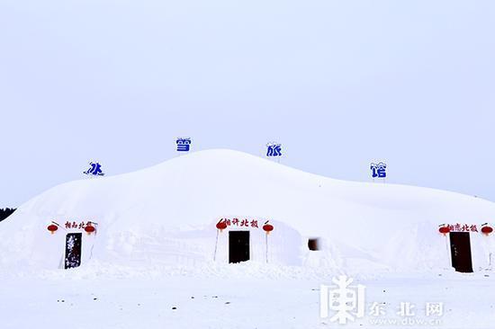 漠河北极村冰雪旅馆。王铁双 摄