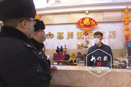 全警参战 黑龙江省公安机关全力保障疫情防控