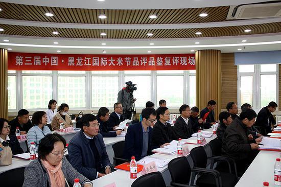第三届中国·黑龙江国际大米节进入品评品鉴复评阶段