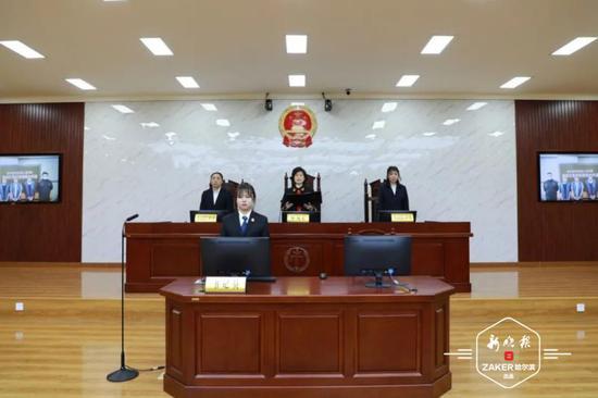 """哈市两级法院同步对黑恶势力和""""保护伞""""案件公开宣判"""
