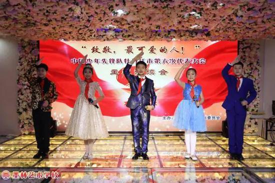 """""""致敬,最可爱的人!""""中国少年先锋队牡丹江市第六次代表大会主题诵读会"""