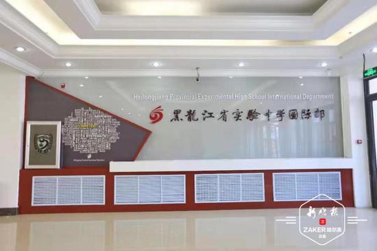 黑龙江省实验中学国际部招5名双语教师 条件看这里