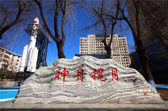 """校園里看火箭、擁有xiao)吧裰劾吭yue)""""廣(guang)場……哈工大""""航(hang)天""""超(chao)硬"""
