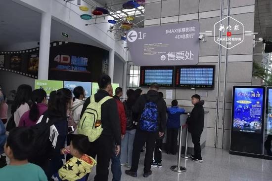 因设备维护 黑龙江省科技馆8日9日10日将闭馆