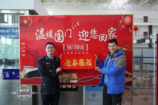 小年到正月初八 在黑龙江出入境口岸可与国门同框