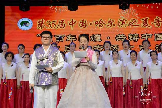 哈夏音乐会少数民族专场文艺演出举行