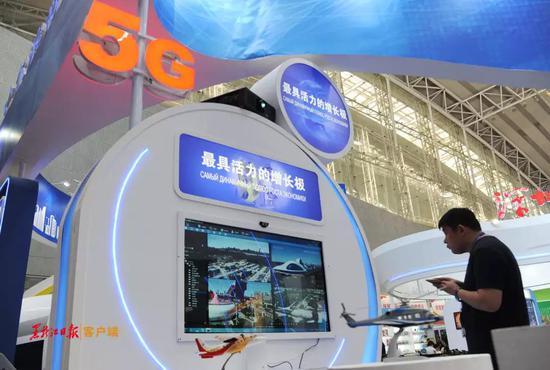 黑龙江:今年完成5G基站规划!明年规模化商用