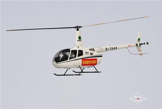 独特又喜庆!直升机、动力伞、雪地摩托组团闹元宵啦!
