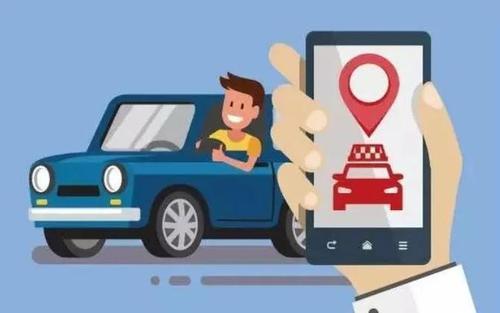省疾控中心提示:疫情期间 乘坐出租车网约车出行这样做