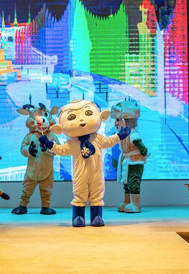 第二十届哈尔滨冰雪大世界儿童剧表演