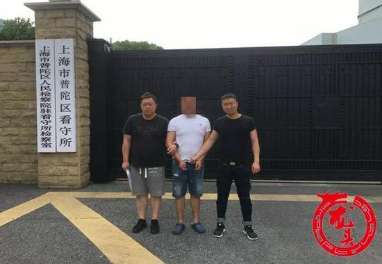 诈骗团伙头目赵某在上海落网