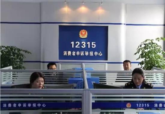 春节期间黑龙江省12315受理消费者诉求同比下降超七成