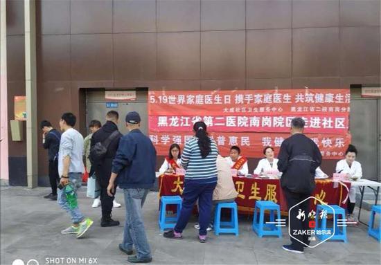 """哈尔滨市南岗区五项举措做强""""契约式""""社区卫生服务"""