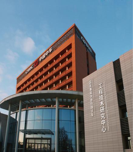 中车齐齐哈尔公司国家重载快捷铁路货车工程技术研究中心。方圆摄