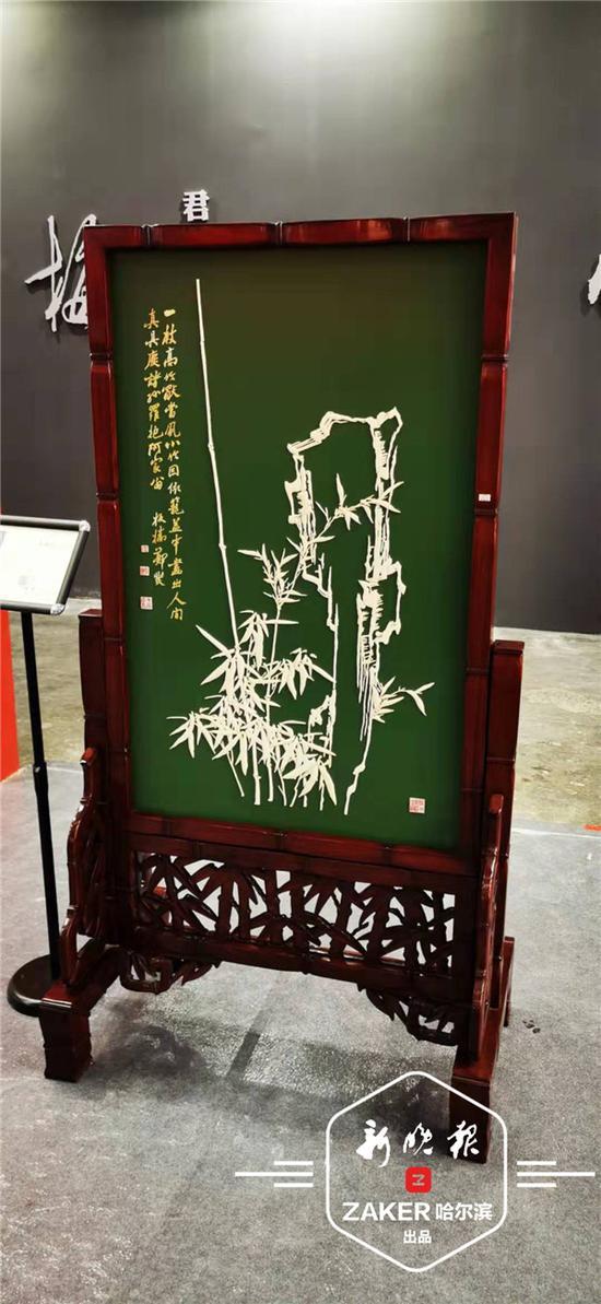 17 日上午,第二届东北亚文化艺术博览会在哈尔滨国际会展中心正式开展。