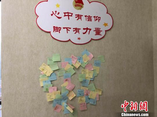 """四川师范大学""""公益屋""""墙壁上粘贴着写有同学们留言与祝福的便签纸。 贺劭清 摄"""