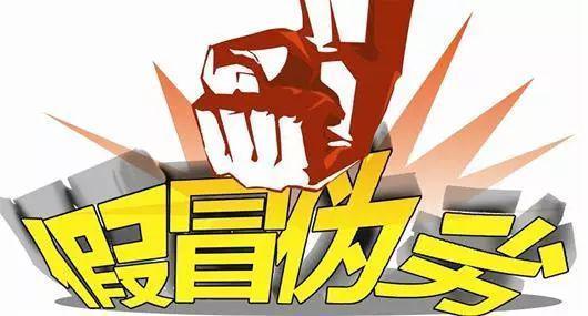 黑龙江警方两年破获食品药品等刑事案件1902起