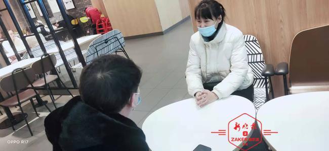 """哈尔滨的头部微商们:""""斜杠青年""""弃教师工作自创白菜团"""