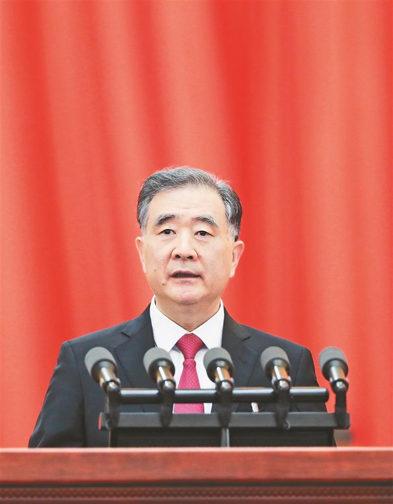 全国政协主席汪洋代表政协第十三届全国委员会常务委员会,向大会报告工作。 新华社记者 王晔摄