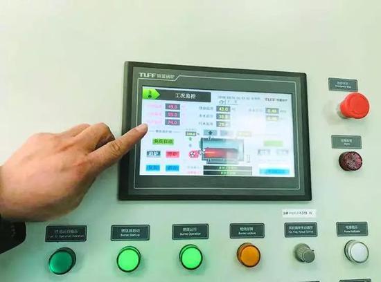 哈医科大学燃气锅炉房设备区监控设备