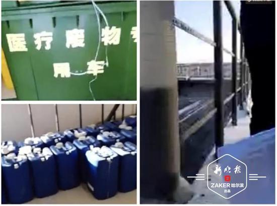 视频监管上千家!黑龙江省生态环境厅开展线上执法检查