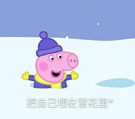 亚布力下了头场雪 等不及的发烧友已经开始约滑了
