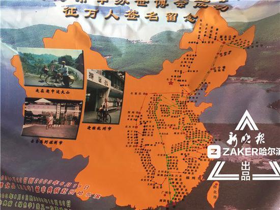 高文庆的骑行路线之一