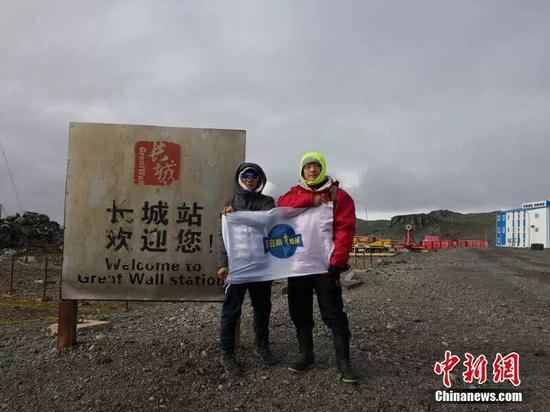 白斌与团队成员在中国南极科考长城站合影出发受访者供图