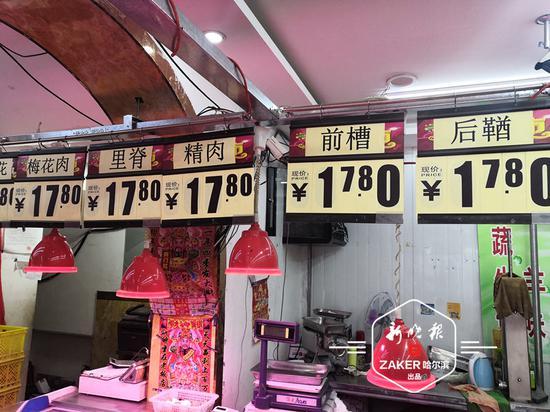 猪肉价格上涨拉动鸡蛋价格跟风上行。