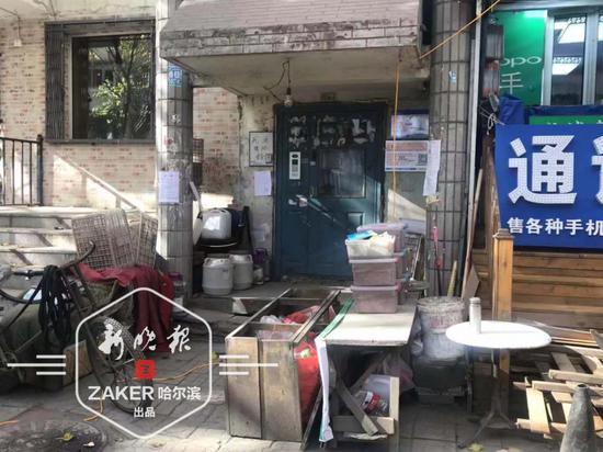 """门市房外溢 哈尔滨和平小区""""野蛮生长""""市场被清"""
