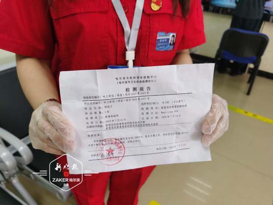 ↑ 燃气安检员携带核酸检测报告